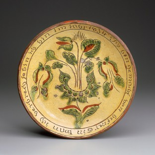 Attributed to John Neis (American 1775–1867); Plate